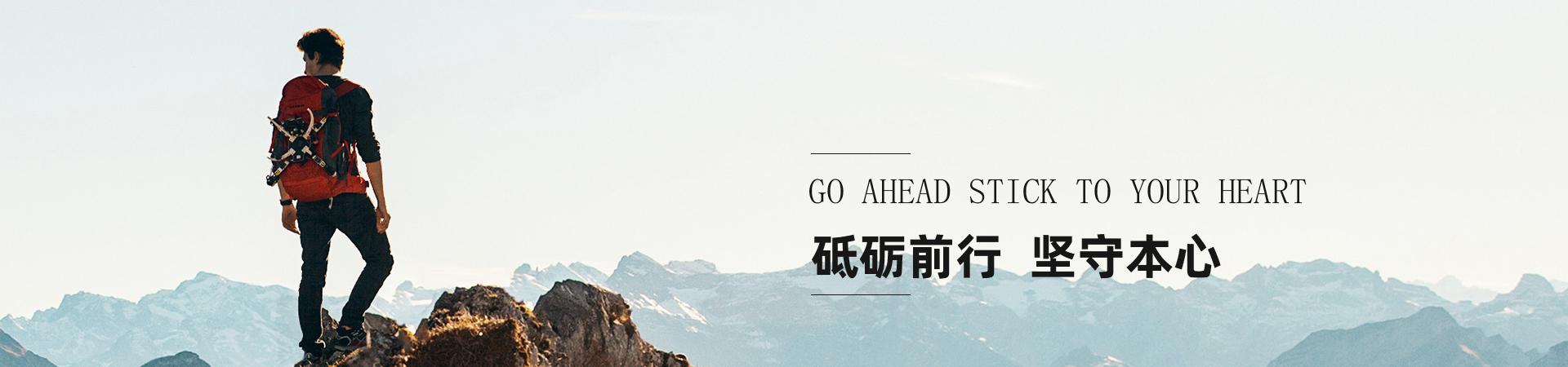 http://www.tianyuhb.cn/data/upload/201910/20191028195104_324.jpg