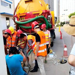比亚迪管道清淤施工